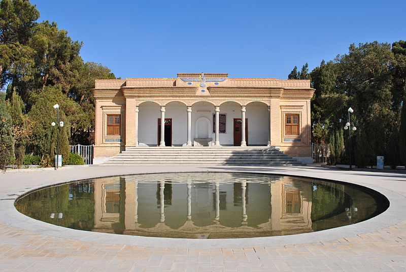 Behram Fire Temple of Yazd