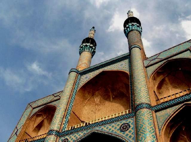 Amir -Chakhmaq- Mosque