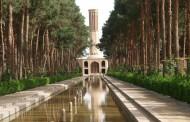 Dowlat Abad Garden
