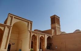 Alexander's Prison