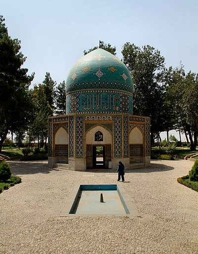 Mausoleum of Attar Neyshaburi