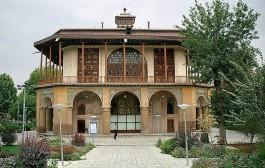 Chehel sotoun, Qazvin
