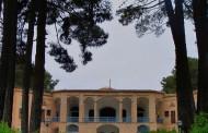 Akbarieh Garden