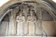 Shapur II and Shapur III Inscriptions