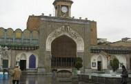 زیارتگاه شاه عبدالعظیم