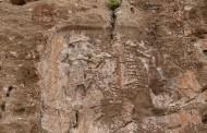 Anubanini bas relief