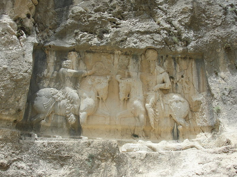 Investiture relief of Bahram I,Tang-e Showgan