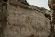 Investiture relief of Shapur I , Naqsh-e Rajab