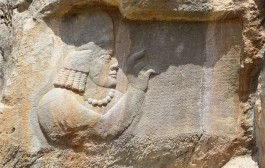 Relief and inscription of Kartir , Naqsh-e Rajab