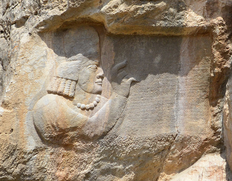 Relief and inscription of Kartir , Naqsh-e Rajab