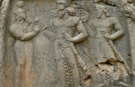 Relief of Tang-e Qandil