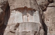 """Grandee"" relief of Bahram II , Naqsh-e Rustam"