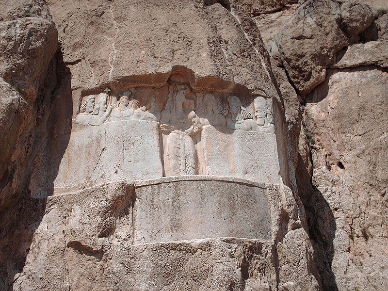 grandee-relief-of-bahram-ii