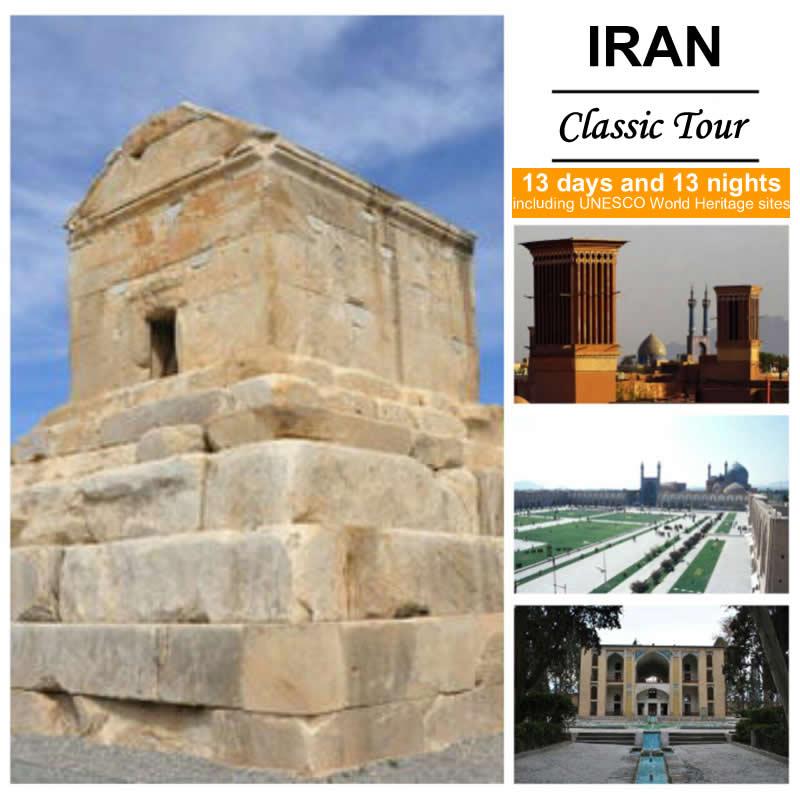 Classic Tour of Iran