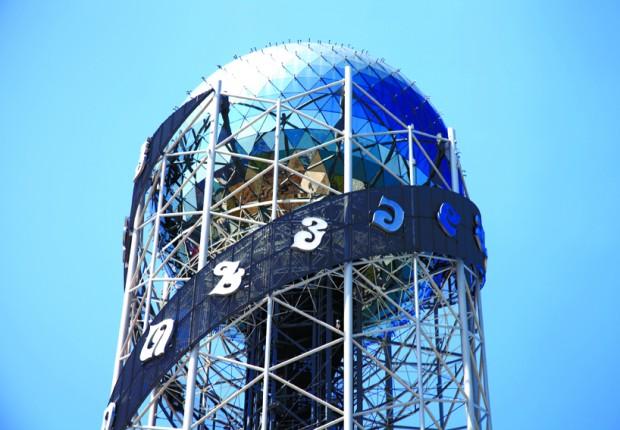 برج الفبا Alphabetic Tower