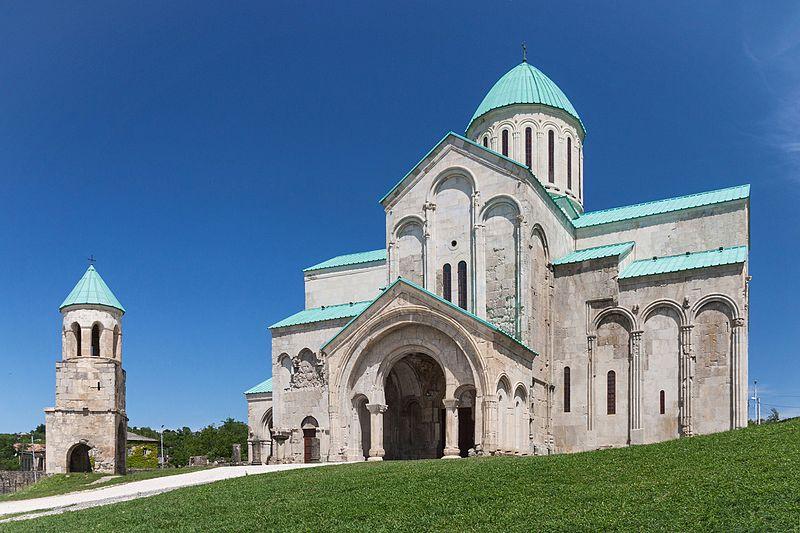 کلیسای جامع باگراتی Bagrati Cathedral