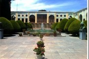 Museum of Decorative Arts, Isfahan