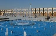 Kohneh Square
