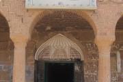 On ibn Ali's shrine