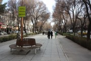 Charbagh, Isfahan