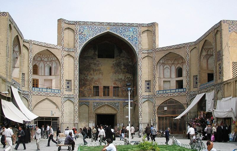 Bazaar of Isfahan