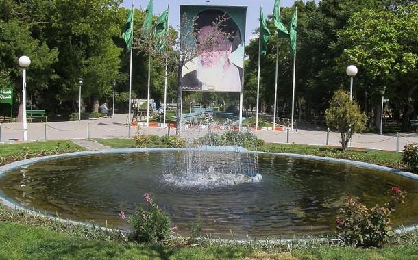 Golestan Park
