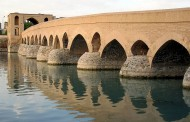 Shahrestan Bridge