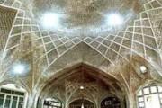 Tabriziha Mosque