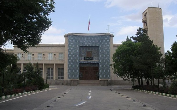 East Azerbaijan Governance Palace