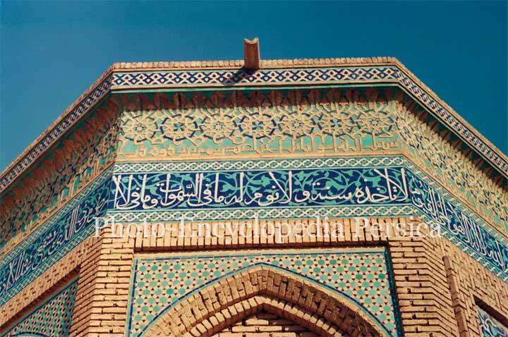 امامزاده جعفر ، اصفهان