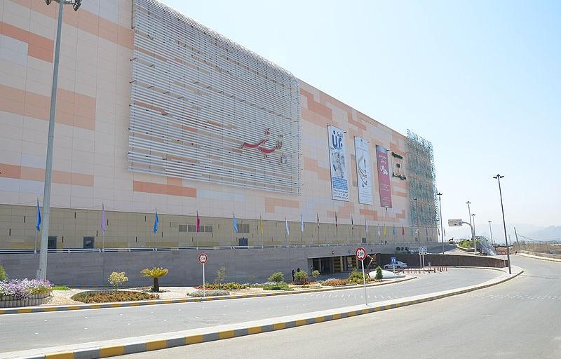 مرکز خرید اصفهان