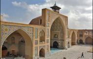 مسجد حکیم ، اصفهان