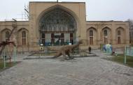 Natural History Museum of Isfahan
