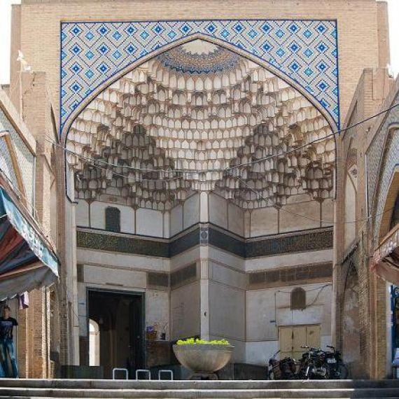 Meydan Mosque, Kashan