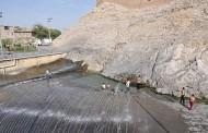 چشمه علی (شهر ری)