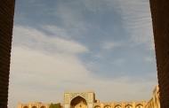 مجموعه گنجعلی خان
