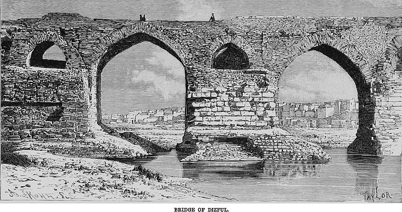 Old Bridge of Dezful