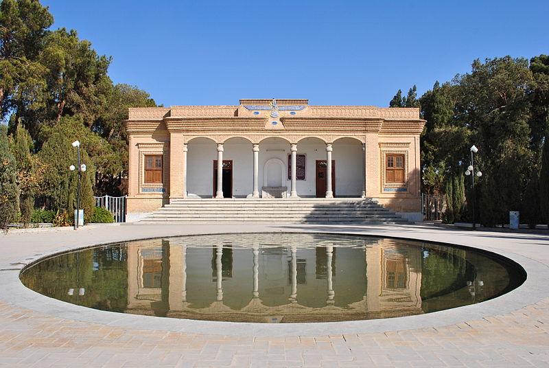 Behram Fire Temple of Yazd