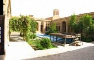 Lariha House