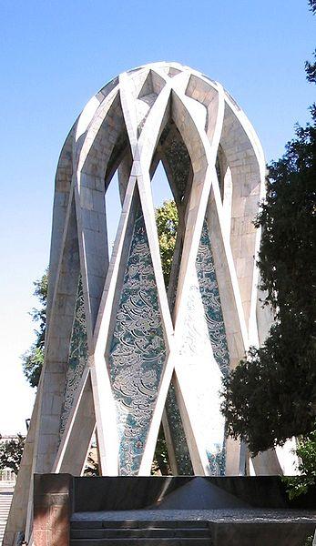 Mausoleum of Omar Khayyám