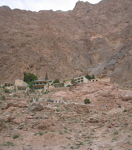 Chak Chak, Yazd