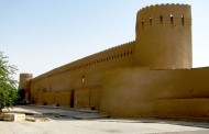 Fortifications of Yazd