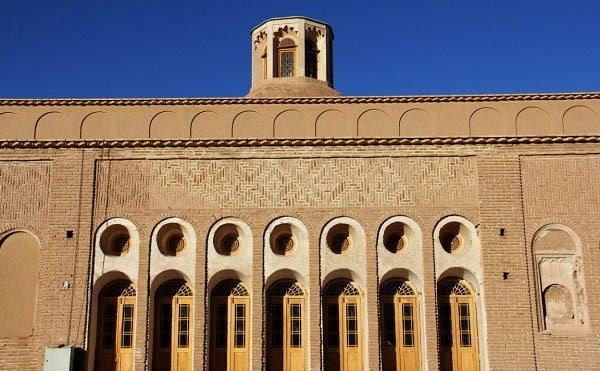 Haj-Agha Ali House