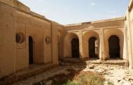 Mirmiran House