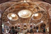 Bazaar of Qom