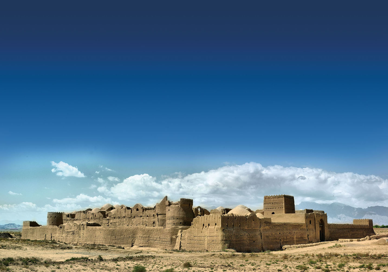 Sar Yazd Castle
