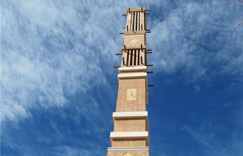 Shakib Wind Tower