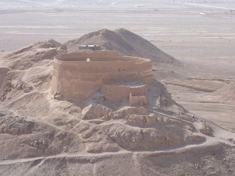 Tower of silence , Yazd