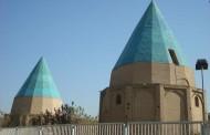Gonbad Sabz Garden