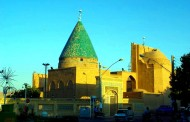 Bayazid Bastami's Shrine